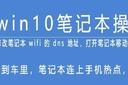 领克01,02,03新车机系统安装第三方软件
