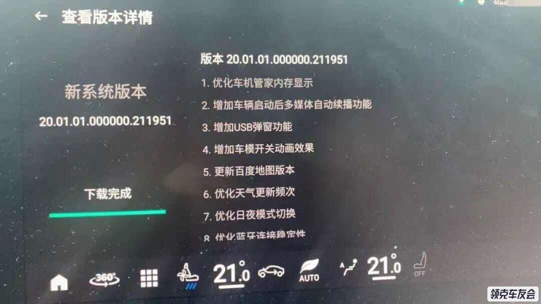 微信图片_20211011000245.jpg